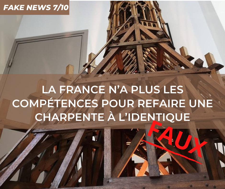7-FakeNews